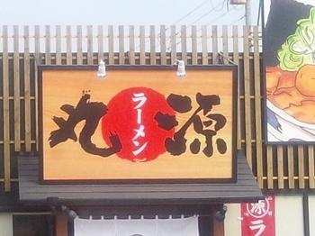 20121101_01.JPG