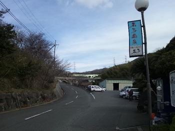 20130111_09.JPG