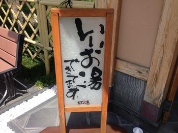 20130701_04.JPG