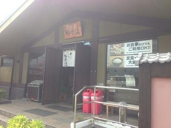 20130830_01.JPG