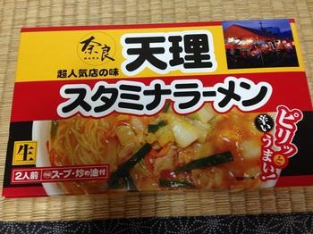 20141025_04.JPG