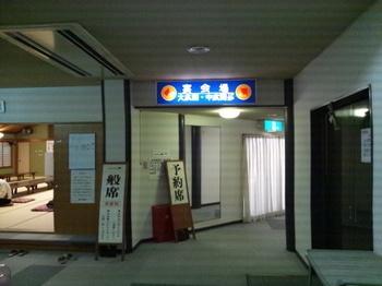 20130111_03.JPG