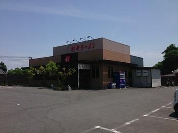20130527_02.JPG