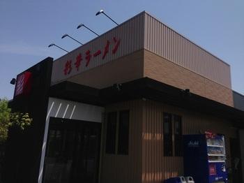 20130527_03.JPG