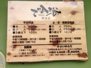 20130701_06.JPG