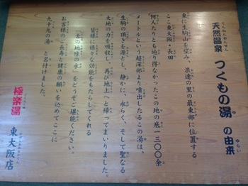 20130830_03.JPG